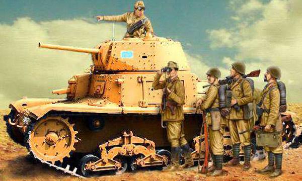 Char M14-41 1-35